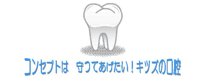 hasuki04